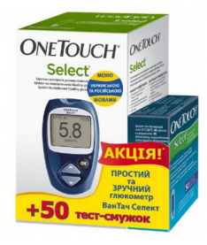 Акция!!!Глюкометр OneTouch Select и тест-полоски Уан Тач 50 шт, (США)
