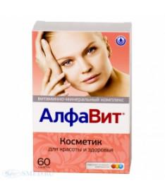 Алфавит Косметик таблетки N60 (12*5)
