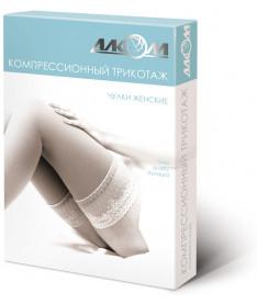 Алком 6041 Чулки женские компрессионные лечебные, I класс компрессии