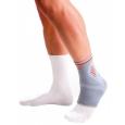 Бандаж голеностопного сустава OS 6240 Sport Orliman (Испания)