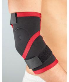 Бандаж на локтевой сустав с силиконовой вставкой неопреновый Aurafix 301 правый