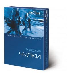 Чулки мужские компрессионные с открытым мыском,1 класс компрессии Алком арт.6091 (Украина)