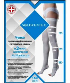 Чулки противоэмболические SOLOVENTEX 2 класс компрессии (23-25 мм рт.ст) (140 Den)