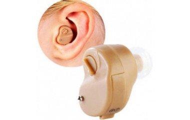 Как подобрать слуховой аппарат?