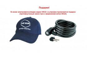 Подарки к электровелосипедам Vega