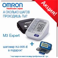 Акция от ТM Omron