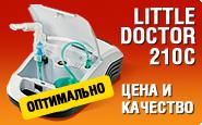 Little Doctor 210C