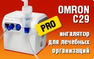 Omron C29