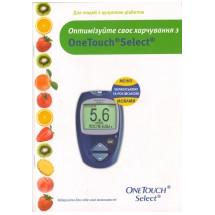 Фото: Акция!!!Глюкометр OneTouch Select и тест-полоски Уан Тач 50 шт, (США) [61776] - изображение 8