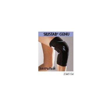 Коленный ортез SILISTAB GENU 2345 Thuasne (Франция)