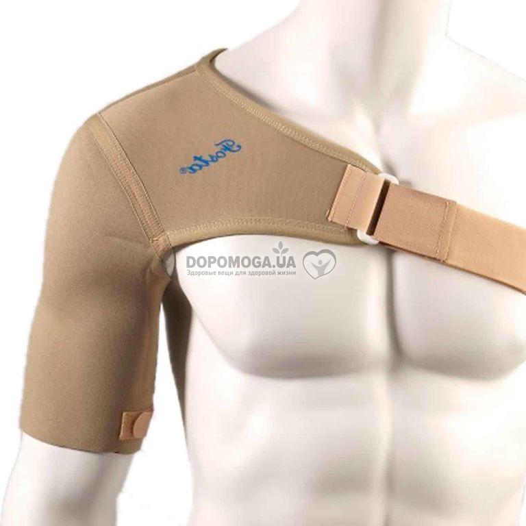 Фиксатор плечевого сустава неопреновый коленный сустав порваны связки