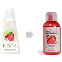 Фото: Ополаскиватель R.O.C.S со вкусом Грейпфрута и Мяты - изображение 1