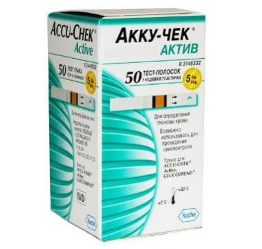 Тест-полоски Accuchek Aktive Glucose (50 шт.)