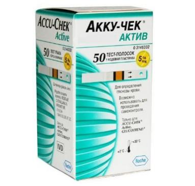 Тест-полоски Accuchek Aktive Glucose (50 шт.)