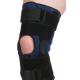 Бандаж на коленный сустав, с шарнирами Тривес Evolution Т-8593