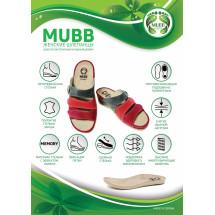 Фото: Женские кожаные тапочки NAPPA BEIGE 782, Mubb - изображение 4