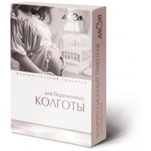 Фото: Колготы женские компрессионные лечебные для беременных, II класс компрессии Алком арт.7022 (Украина) - изображение 1