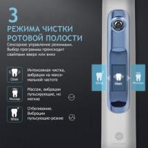 Фото: Зубная электрощетка Lebond V2 Ortho Blue - изображение 2