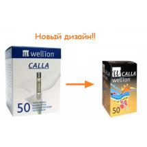 Фото: Тест-полоски Wellion CALLA Light 50 шт. (Австрия) [49841] - изображение 1
