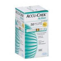 Фото: Тест-полоски Accuchek Aktive Glucose (50 шт.) - изображение 2