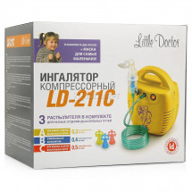 Фото: Ингалятор компрессорный Little Doctor LD 211C (Сингапур) - изображение 1