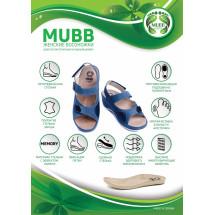 Фото: Женские ортопедические босоножки VESUVIO 712-1, Mubb - изображение 3