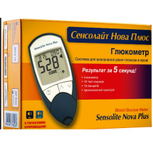 Фото: Глюкометр SensoLite Nova Plus (с голосовым сопровождением) - изображение 1