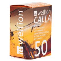 Фото: Тест-полоски Wellion CALLA Light 50 шт. (Австрия) [49841] - изображение 3