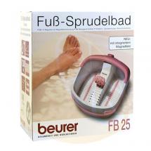 Фото: Гидромассажная ванночка Beurer FB 25 (Германия) - изображение 1