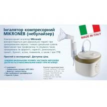 Фото: Ингалятор компрессорный MIKRONEB 3A Health Care (Италия) - изображение 1