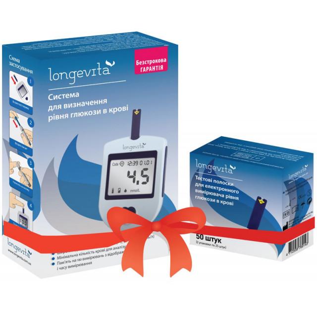 Глюкометр Longevita + 75 тест-полосок (Великобритания)