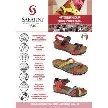Фото: Женские шлепанцы E8-56005 Multicolor 4 Sabatini - изображение 1