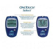 Фото: Акция!!!Глюкометр OneTouch Select и тест-полоски Уан Тач 50 шт, (США) - изображение 2