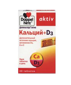 Доппельгерц Актив Кальций+D3 таблетки N30(10х3)