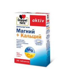 Доппельгерц актив Магний+Кальций таблетки п/о 30 (10*3)