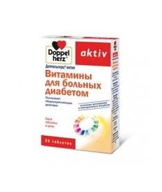 Доппельгерц Актив Минералы для диабетиков капсулы N30 (10*3)