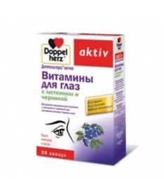 Доппельгерц Актив Витамины для глаз с черникой капсулы N30