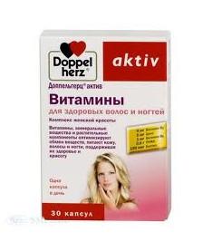 Доппельгерц Актив Витамины для волос,кожи,ногтей капсулы 30