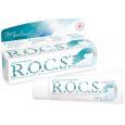 Гель Реминерализующий R.O.C.S. Medical Minerals