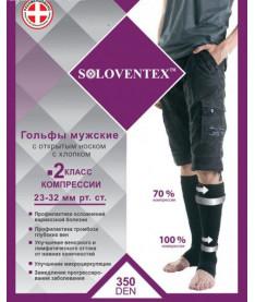 Гольфы мужские SOLOVENTEX 2 класс компрессии  (23-32 мм рт.ст.) (с хлопком, 350 Den)