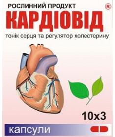 Кардиовид капсулы N30
