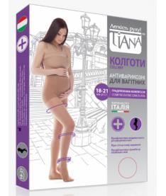 Колготки для беременных 40 DEN антиварикозные с компрессией 8-11 мм рт.ст. Tiana Арт. 940, 945