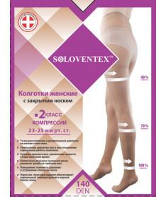 Колготки женские SOLOVENTEX 2 класс компрессии (23-25 мм рт.ст.) (140 Den)