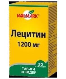 Лецитин капсулы 1200мг 80