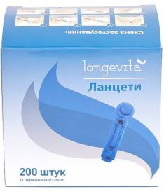 LONGEVITA Ланцеты (200шт/уп)