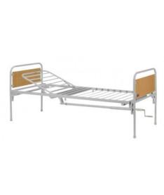 Медицинская  кровать Invacare Sonata 2-х секционная