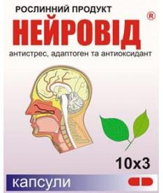 Нейровид капсулы N30