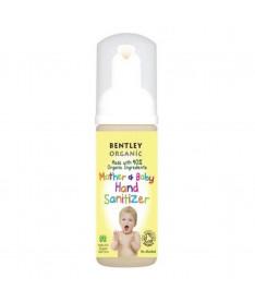 Органический очиститель рук для детей и взрослых 50мл, Bentley Organic