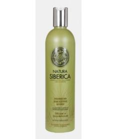 Шампунь для сухих волос,Объём и увлажнение 400мл, Natura Siberica