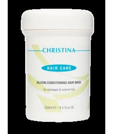 Силиконовая маска для волос Christina Silicon Hair Mask, 250 мл